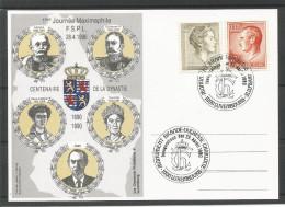 CARTE COMMEMORATIVE  JOURNEE MAXIMAPHILE MONUMENT G-D CHARLOTTE TP N° 623+920 (CACHET POSTAL DE LUXEMBOURG) (SCAN VERSO) - Cartes Commémoratives