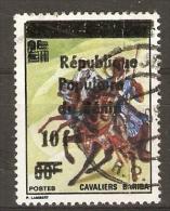 Bénin - Timbre  Du Dahomey Double Surcharge - Mi A473 - Cavaliers Bariba - Benin - Dahomey (1960-...)