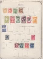 Bolivie Collection Petit Prix - 4 Scans - Collections, Lots & Séries