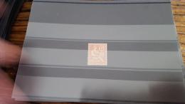 LOT 285415 TIMBRE DE FRANCE NEUF* N�125 VALEUR 12 EUROS