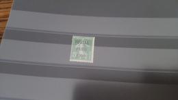 LOT 285658 TIMBRE DE FRANCE OBLITERE N�24 VALEUR 170 EUROS AUTHENTIQUE