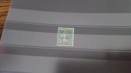 LOT 285661 TIMBRE DE FRANCE OBLITERE N�26 VALEUR 80 EUROS AUTHENTIQUE