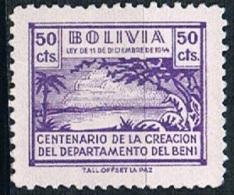 5476 - Bolivia 1944 - Landscape - Bolivia