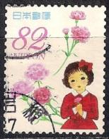 Japan 2015 -  Greetings - Spring - Used Stamps