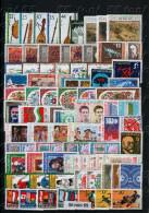 1982 COMP.-MNH,only Stamps Yvert-2680/2752+2710A/10C BULGARIA / Bulgarie - Volledig Jaar