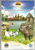 CAMBODIA/KAMBODSCHA. UNIVERSAL EXPO MILANO 2015, Large Map Of Cambodia (in German-Deutsche) From The Cambodian Pavilion - Asie & Proche Orient