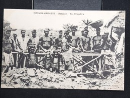"""DAHOMEY - CP """" Une Briqueterie"""" - Lot N° 10068 - Dahomey"""