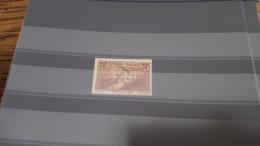 LOT 285674 TIMBRE DE FRANCE OBLITERE ETUDE DU CACHET