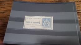 LOT 285685 TIMBRE DE FRANCE OBLITERE