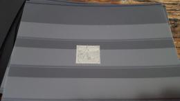 LOT 285710 TIMBRE DE FRANCE OBLITERE N�150 VALEUR 35 EUROS