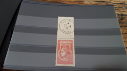 LOT 285716 TIMBRE DE FRANCE NEUF(*)
