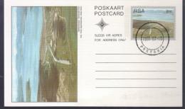 CP Entier RSA 21 C Multicolore  Oblitération PRETORIA  1990.07-10 - Afrique Du Sud (1961-...)