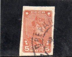 URSS 1929-32 O - 1923-1991 URSS