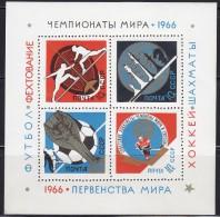 3015. Russia, USSR, 1966, Football, Chess, Hockey And Fencing World Championships, Block, MNH (**) - Ongebruikt