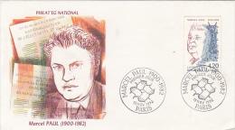 MARCEL PAUL, POLITICIAN, NAZI CAMP SURVIVOR, COVER FDC, 1992, FRANCE - Celebrità