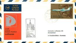 USSR Moskau-Frankfurt Stamp 1969 Airmail - 1923-1991 URSS