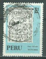 PERU 1972: YT 571, O - FREE SHIPPING ABOVE 10 EURO - Peru