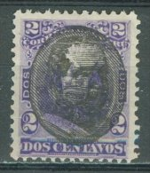 PERU 1894: YT 85, O - FREE SHIPPING ABOVE 10 EURO - Peru