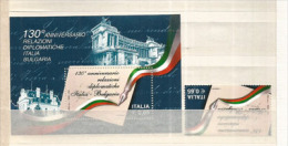 ITALIE-BULGARIE,  Célébration De L'amitié Entre Ces 2 Pays, Emission Conjointe. Un Bloc-feuillet + Timbre Neufs ** - Emissions Communes
