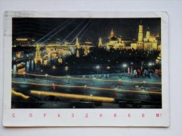 postal stationery card sent in Lithuania ussr 2 photos 1968 kaunas