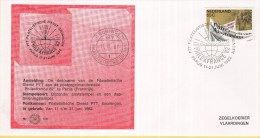 """Nederland – Zegelkoerier Gelegenheidsstempels - Postzegelmanifestatie """"Philexfrance ´92""""- Parijs - 176 - Briefmarkenausstellungen"""