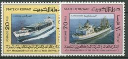 Kuwait 1986 10 Jahre Ver. Arabische Schiffahrtsgesellschaft 1108/09 postfrisch