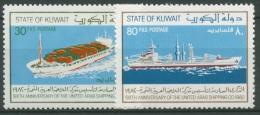 Kuwait 1982 6 J. Ver. Arabische Schiffahrtsgesellschaft 938/39 postfrisch