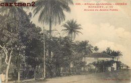 GUINEE KONAKRY AVENUE DU JARDIN PUBLIC AFRIQUE FORTIER - Guinée