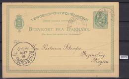 DANMARK, POSTAL CARD, SENT FROM KOBENHAVN 16. APR. 1881 TO REGENSBURG, GERMANY, See Scans - 1864-04 (Christian IX)