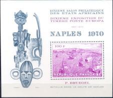 Rwanda, 1970, 10 �me Saloon philat�lique des pays africains, 1 SS