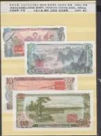 O) 1978 KOREA, BANKNOTE - WON, PAPER MONEY SOCIALIST VISITOR ISSUE, FULL SET, XF - Bankbiljetten
