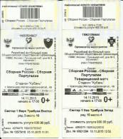 """2 Tickets. Friendly Football Match Russia - Portugal - 11/14/2015 - Krasnodar, Stadium """"Kuban"""" - Sports"""