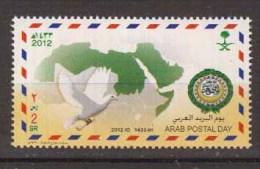 ARABIE SAOUDITE    2012     N°   1267        COTE    2 € 50 - Arabie Saoudite