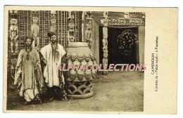 CAMEROUM : FOUMBAN, ENTREE DU PALAIS ROYAL. - Cameroun