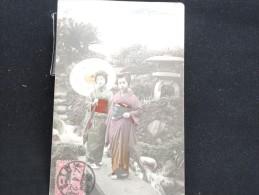 JAPON - C P Voyagée - Lot N° 10084 - Japan