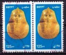 ÄGYPTEN Mi. Nr. 2089 C O Waagrechtes Paar (A-1-1) - Egypt