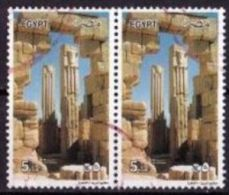 ÄGYPTEN Mi. Nr. 2092 C O Waagrechtes Paar (A-1-1) - Egypt