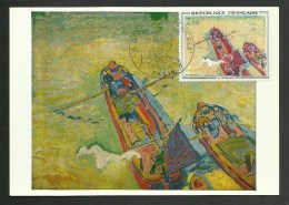 """N° 1733 -  Tableau Peintre DERAIN """" Les Peniches """" / PARIS 1972 - 1970-79"""