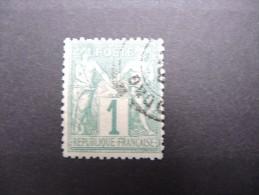 FRANCE - N° Yvert 61 Obl Propre , Dentelure Habituelle Au Type Sage - Petit Aminci - Cote 110 € - A Voir - Lot P13240 - 1876-1878 Sage (Type I)