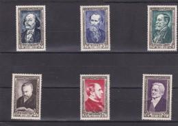 Célebrités Du XIX E Siecle Flaubert,Manet,St Saens,Poincarré,Haussmann,Thiers - Neufs