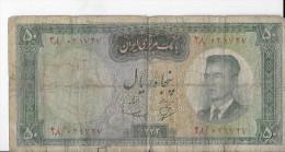 Billet De Banque - Bank Markazi Iran - Rials 50 - ... - Iran