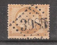 Empire N° 21, 10 C BISTRE Obl GC 3985 De LA TOUR DE CAROL , Pyrénées Orientales + VARIETE Filet Interrompu, TB - 1862 Napoléon III