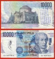 ITALIA 1988 - 10000 Lire - 26-04-94 - VARIETA´  SOVRASTAMPA Di Protesta PANNELLA - 5000 Lire