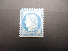 FRANCE - N° 60A Neuf Sans Gomme Et 2éme Choix - Cote 70€ - A Voir - Lot P13283 - 1871-1875 Cérès