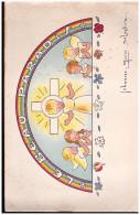 LIVRET � colorier  : le beau paradis (ill jehanne marie Delastre) en couleurs. (PPP1746)
