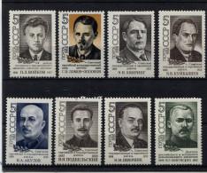 Russland, UdSSR, 1988, ** - 1992-.... Federazione