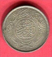 1 RIEL (KM 18)  TB+ 22 - Arabia Saudita