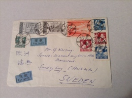 Chine / China PRC 1957 Franked Air Mail Cover From TIBET To Sweden  ( Lettre Brief)