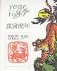 South Africa 1998 Year Of The Tiger M/s ** Mnh (26233A) - Blokken & Velletjes