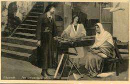 PALESTINE(NAZARETH) TYPE - Palestine